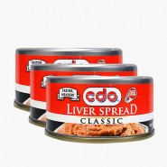 CDO Liver Spread Pork (3 Packs)
